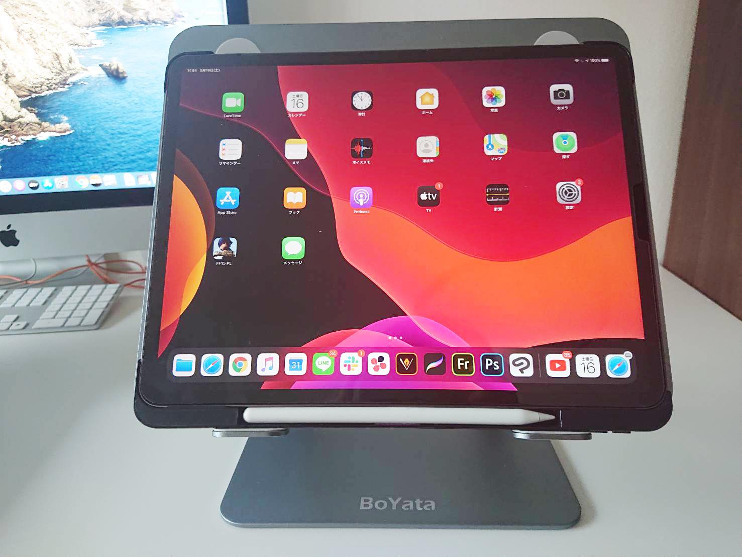 iPadとスタンド
