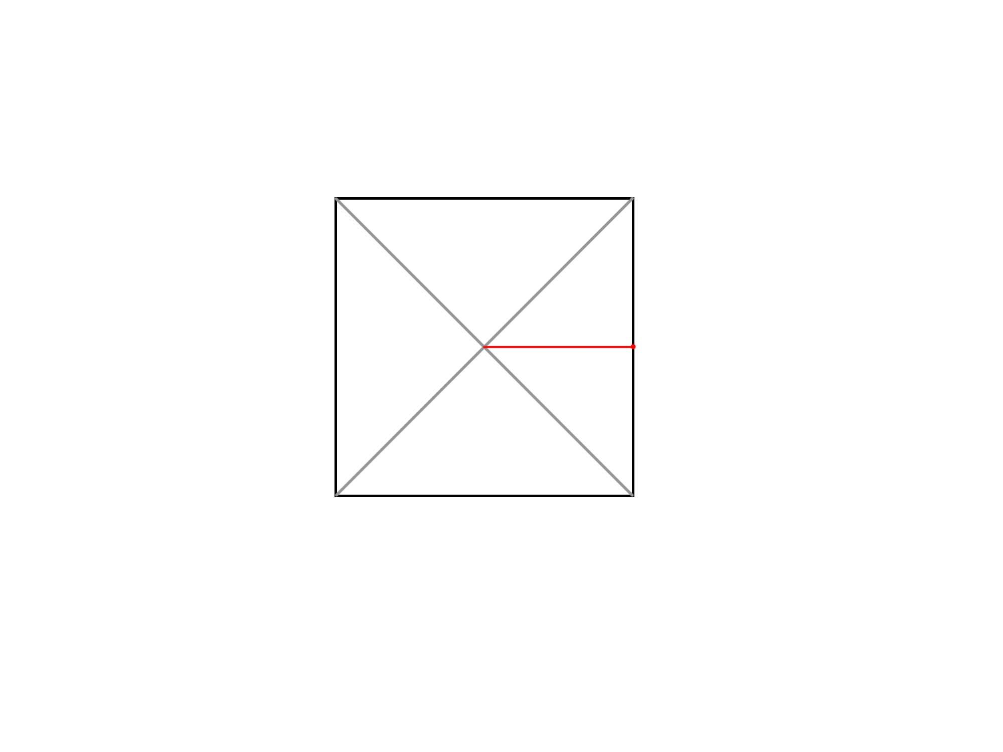 正方形を使って円を描く②