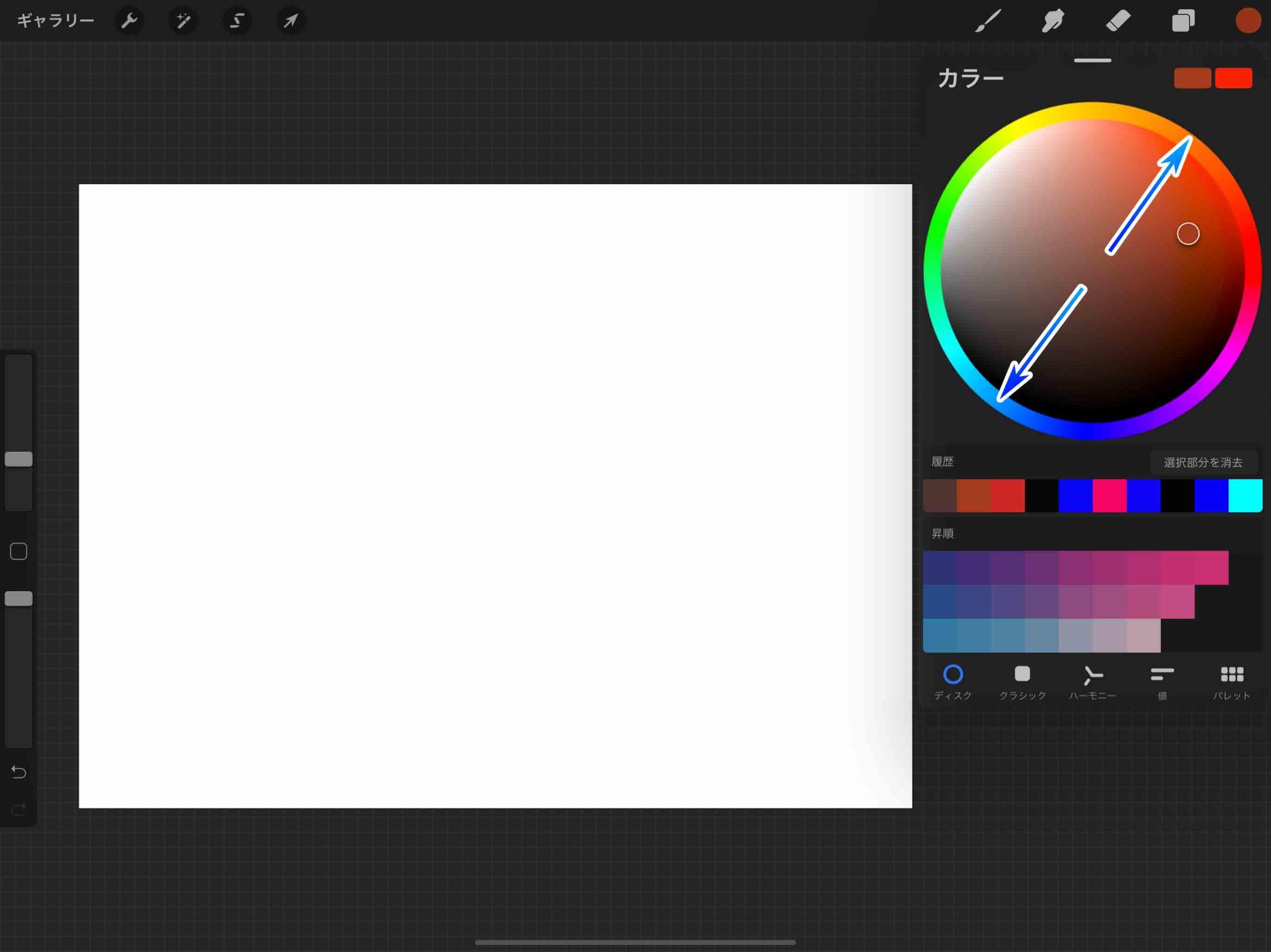 ⑥色相部分を拡大