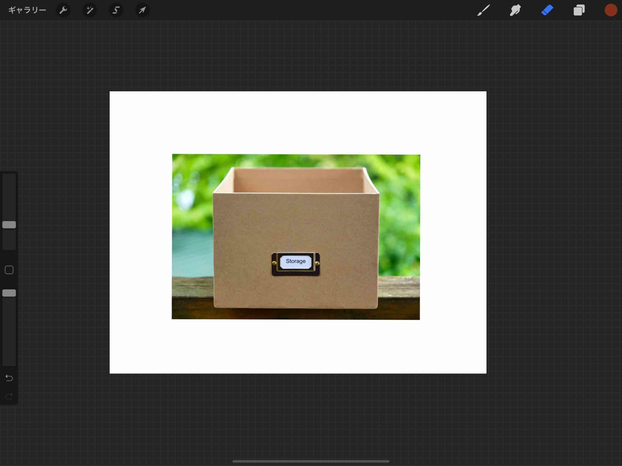 ⑧箱の画像を読み込み