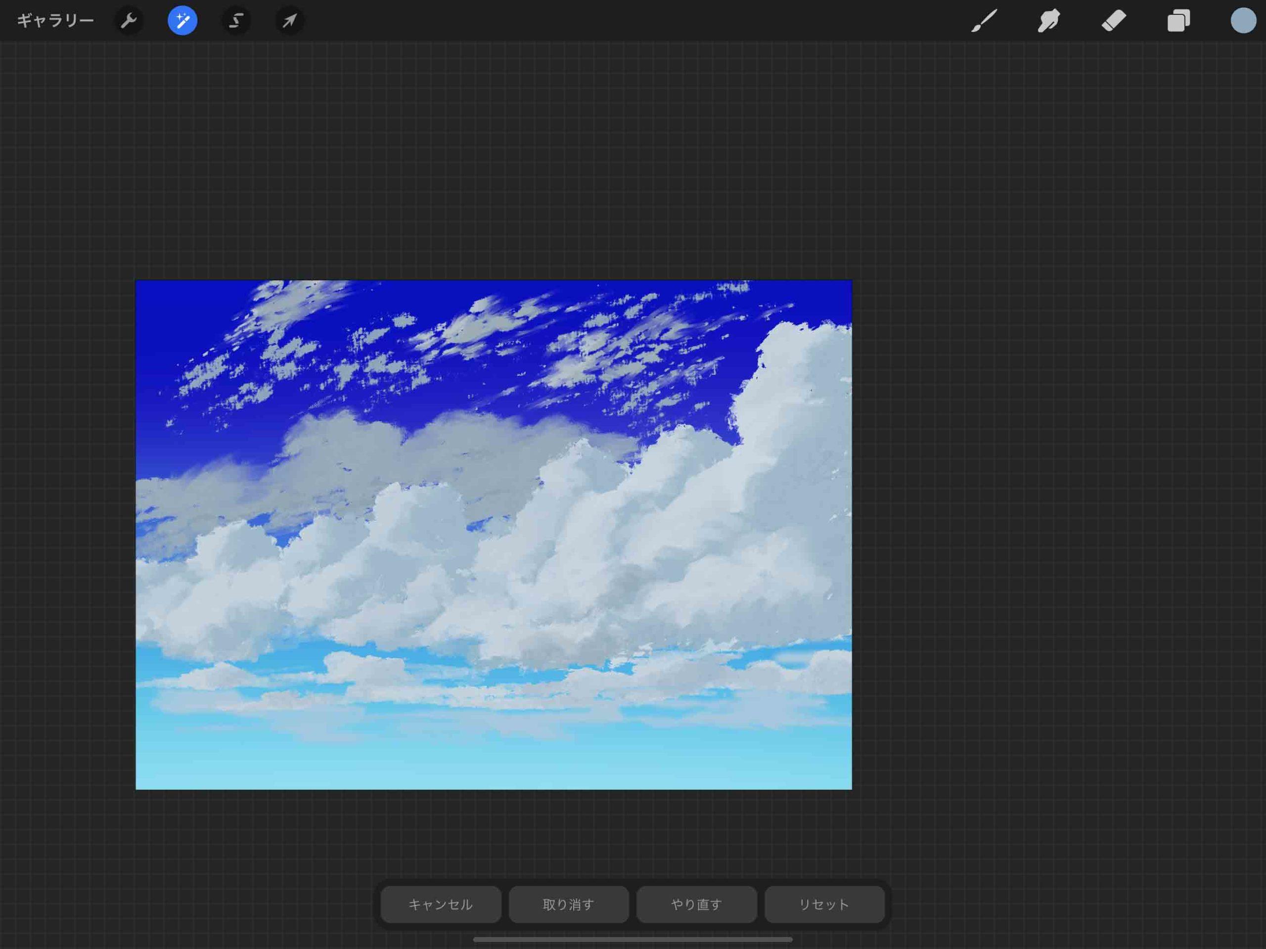 ⑩うろこ雲を追加