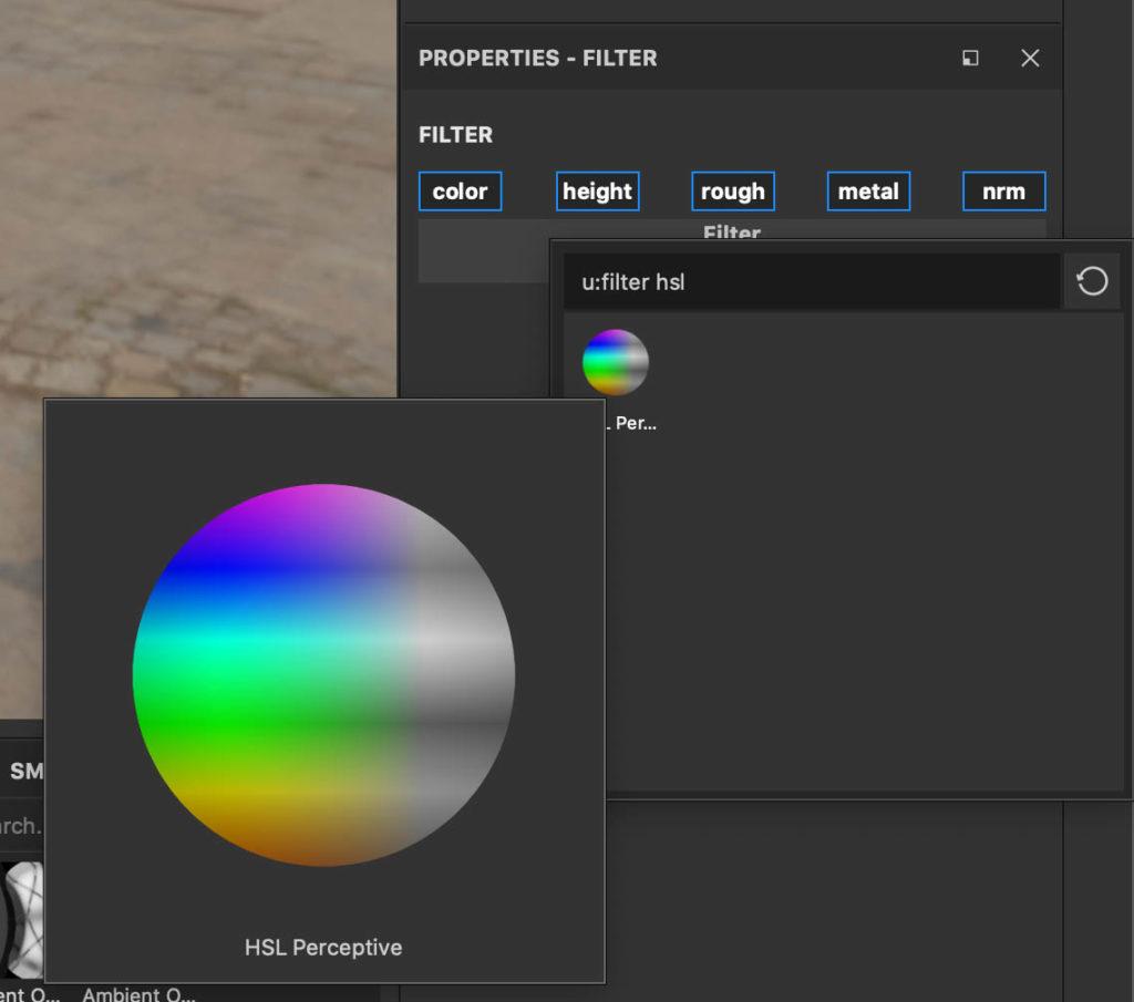 HSLPercetiveフィルターを追加