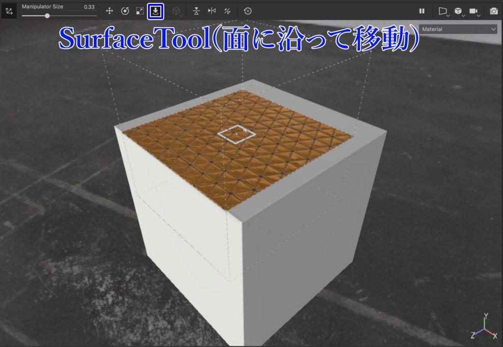 SurfaceTool